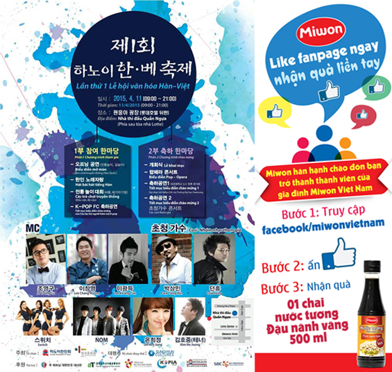 Miwon - First time Vietnam-Korea Culture Festival participating